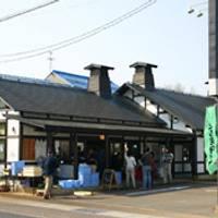 最上川千本だんご・横丁とうふ店