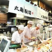 丸亀製麺 札幌栄町店
