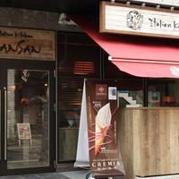 Italian Kitchen VANSAN (イタリアンキッチン バンサン) 用賀店