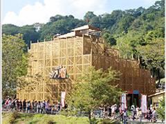 神奈川のおすすめキャンプ場20選!コテージありの施設やオートキャンプ場も