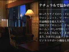 神戸の子連れで宿泊できる格安ホテル10選!赤ちゃん連れも安心