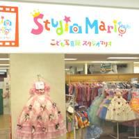 スタジオマリオ札幌・東急ハンズ札幌店