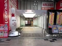 大阪・心斎橋周辺のキッズルームがあるカラオケ店3選
