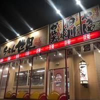 ラーメン世界 小松店