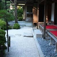 絲原記念館(いとはらきねんかん)