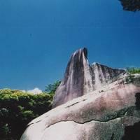 肥前大和 巨石パーク
