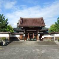 会津藩校 日新館 (あいづはんこう にっしんかん)