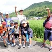 箕面市立青少年教学の森野外活動センター の写真 (2)