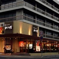 かごの屋 姫路市民会館前店