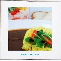 スーホルムカフェ (SOHOLM CAFE)