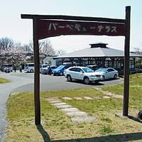 長柄町都市農村交流センター の写真 (1)