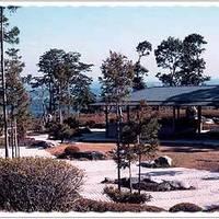 法華嶽公園 の写真 (1)
