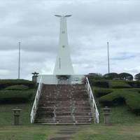串良平和公園(くしらへいわこうえん)