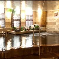 Spa Nusa Dua(スパ ヌサ ドゥア)天然温泉ゆの郷