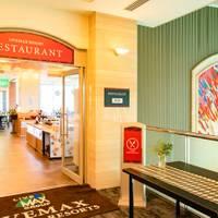 桜島シーフロント レストラン の写真 (1)