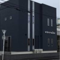 エターナイト(eternite)
