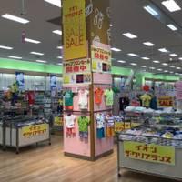 イオンモール津田沼店
