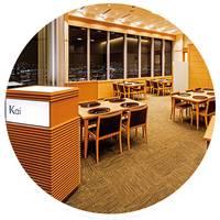 日本料理Kai