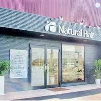 ナチュラルヘアー(NATURAL HAIR)