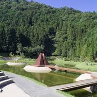 室生山上公園芸術の森 の写真 (1)