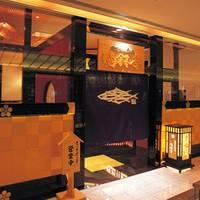 金沢まいもん寿司 梅鉢亭 (うめばちてい)
