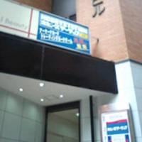 ホビーステーション 町田店