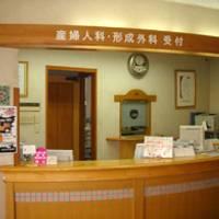 三宅医院 の写真 (2)