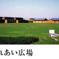 七宝焼アートヴィレッジ の写真 (3)