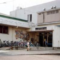 コスモ連光寺児童館