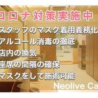 ネオリーブサヴァ 相模大野店(Neolive Ca va)