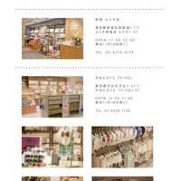 GIVING STORE (ギビング ストア) 渋谷ヒカリエ店