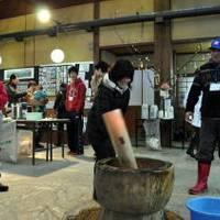 西川町自然と匠の伝承館・大井沢自然博物館