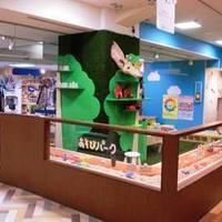 namcoトキハ本店(あそびパーク・データーカードダスステーション)