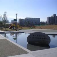 潮江緑遊公園(しおえよくゆうこうえん)