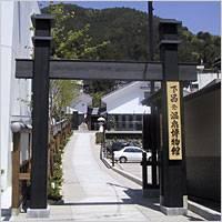 下呂温泉博物館(げろおんせんはくぶつかん)