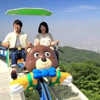 生駒山上遊園地 の写真 (2)