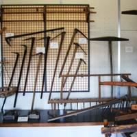 宇和米博物館(うわこめはくぶつかん)