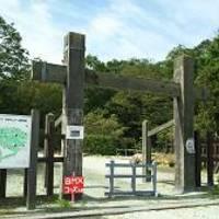 山元町深山山麓少年の森(菱沼の郷) の写真 (3)