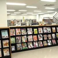 角田市立子ども図書館