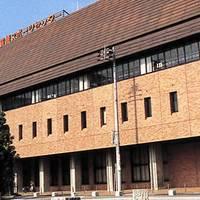 露橋スポーツセンター