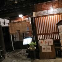会津 田舎家  (あいず いなかや)