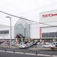 東京インテリア 仙台南店 の写真 (1)