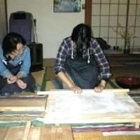 自然郷 東沢 の写真 (3)