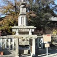鶴林寺公園