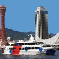 神戸シーバス ファンタジー号 の写真 (2)