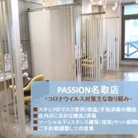パッション 名取店(PASSION)