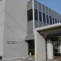灘保健福祉サービスセンター