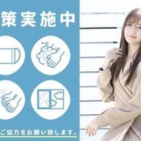 アース コアフュールボーテ 新潟青山店(EARTH coiffure beaute)
