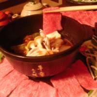 牛幸 本店 (うしこう ほんてん)
