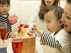 大阪の子連れにおすすめの飲食店9選!ゆったり過ごせる個室も